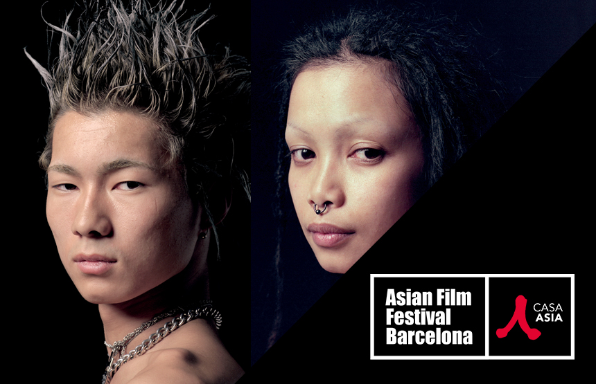 Asian Film Festival Barcelona